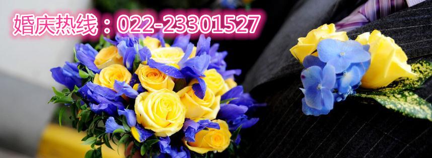 6999欧式浪漫婚礼套系